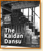 kaidan_report